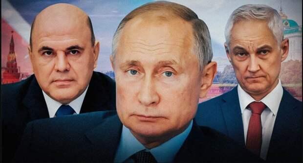 Почему русский народ не запугать репрессиями?...