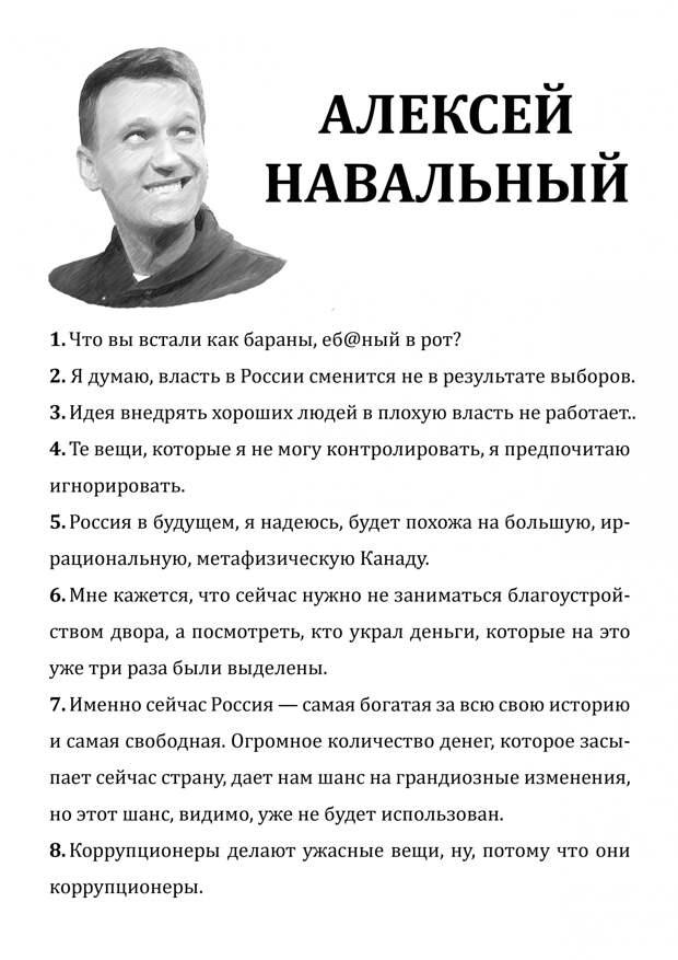 Навальный начал обживаться в ИК-2 в Петушинском районе