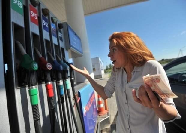 Объясняю, почему уже в 35 странах цена на бензин ниже, чем у нас