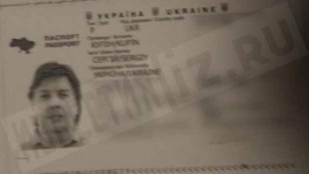 «Говном» Владимира Жириновского назвал гражданин Украины