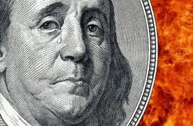 Появилась новая реальная угроза американскому доллару