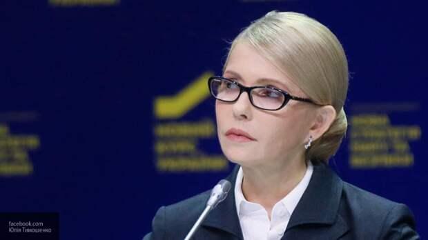 Тимошенко о ситуации на Украине: Люди загнаны и их продолжают загонять