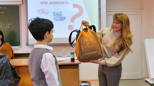 Регоператор «ЖКХ» провел для школьников практикум пораздельному сбору мусора