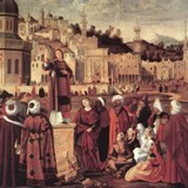 Святой Стефан проповедующий