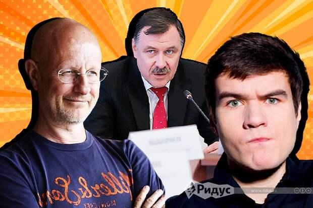 BadComedian иПучков оценили слова главы Роструда о«ненужности» блогеров