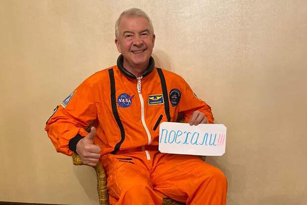 Депутат в День космонавтики опубликовал фото в костюме NASA