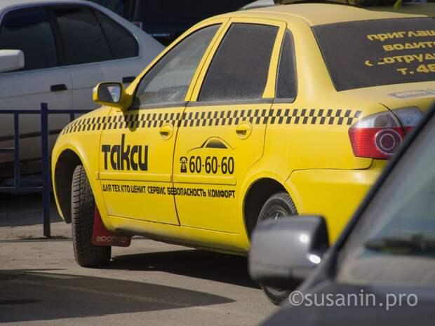 В Курске против избившей своего сына в такси женщины возбудили уголовное дело