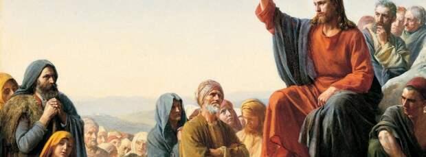 ЗЕМНЫЕ СЛЕДЫ ИИСУСА