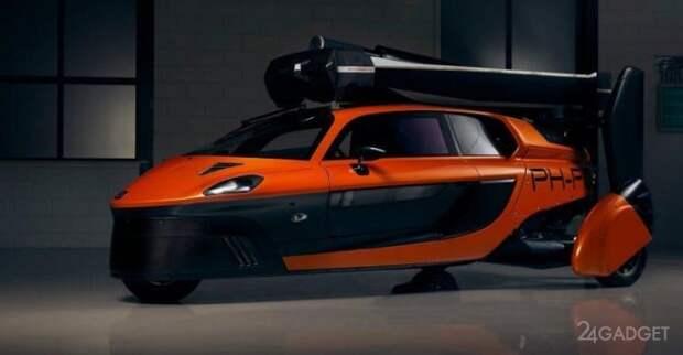 Летающая машина уже в продаже и стоит 38 000 000 рублей