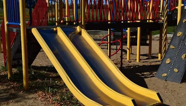 В парке Подольска перекрыли доступ к игровой площадке из‑за коронавируса
