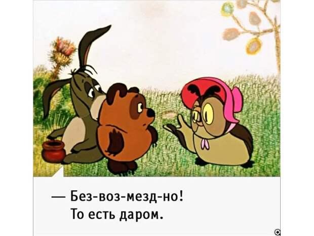 Белоруссия уходит на Запад