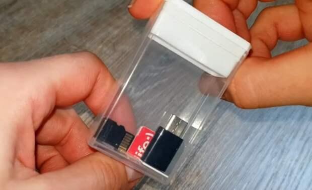Коробочка из-под драже сбережет мелкие предметы в целости и сохранности. /Фото:youtube.com