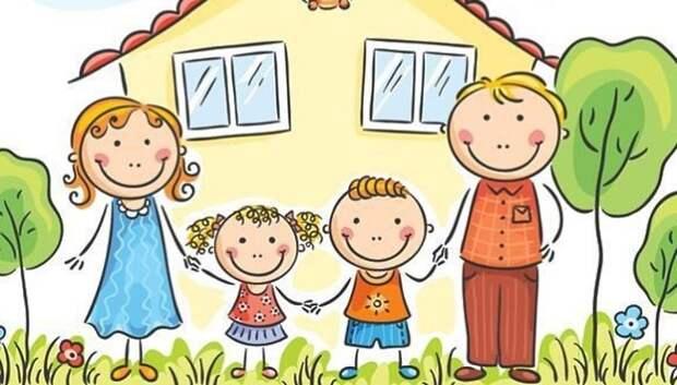 Классные уроки о семейных ценностях проведут в Подольске 26 ноября