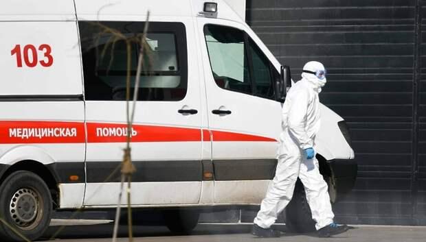Отделение для лечения больных коронавирусом создадут в Подольске