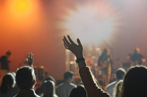 Аудитория, Концерт, Музыка, Развлечения, Люди, Толпа