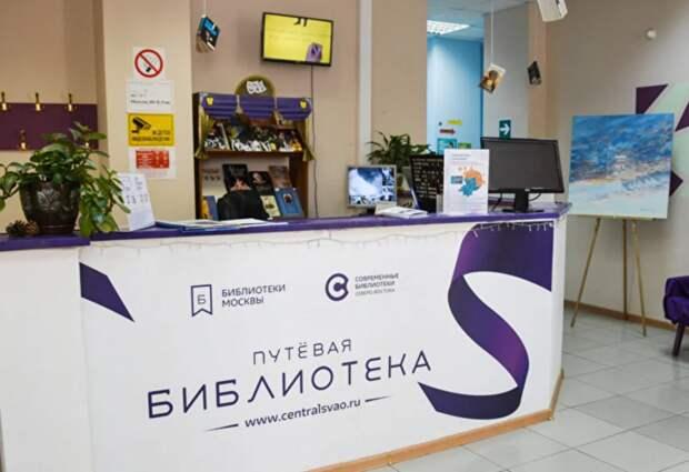 Библиотека на Путевом заработала в обычном режиме