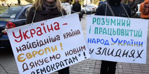 Украинский экономист назвал главной причиной бедности  украинцев малограмотность