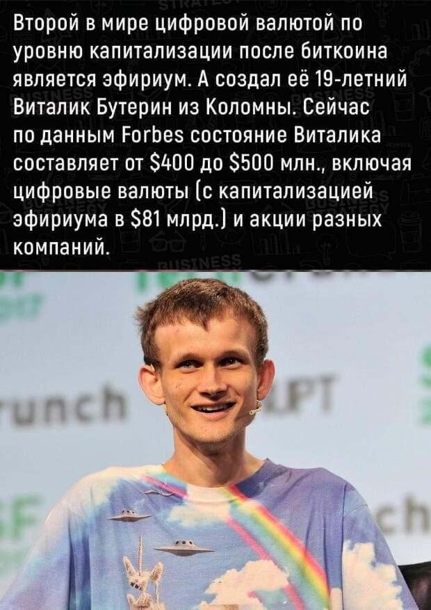 Пока дебилы выходят за Навального - их ученые сверстники…