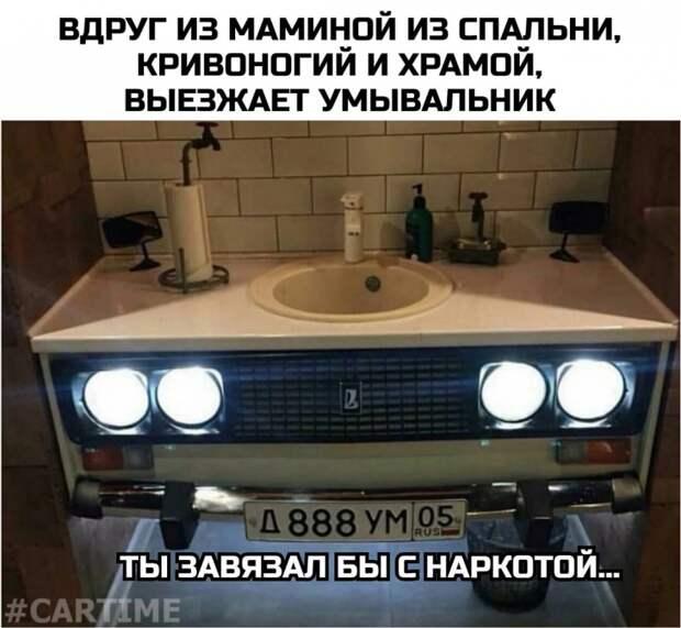 Авто Мойдодыр