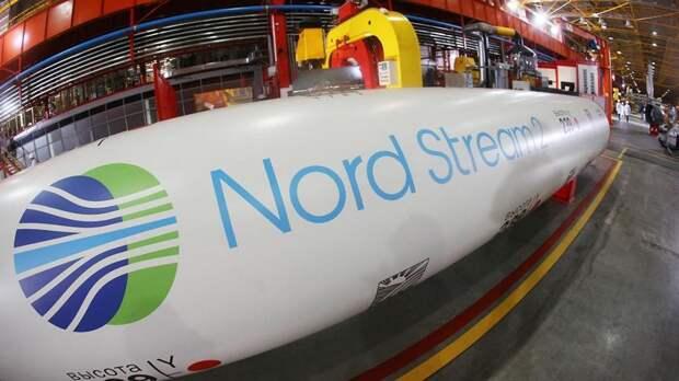 Северный поток-2: маленькая ложь по большим причинам