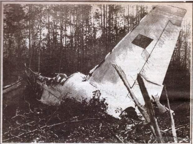 Картинки по запросу 13 октября 1992 года, в катастрофе на Ан-124Т