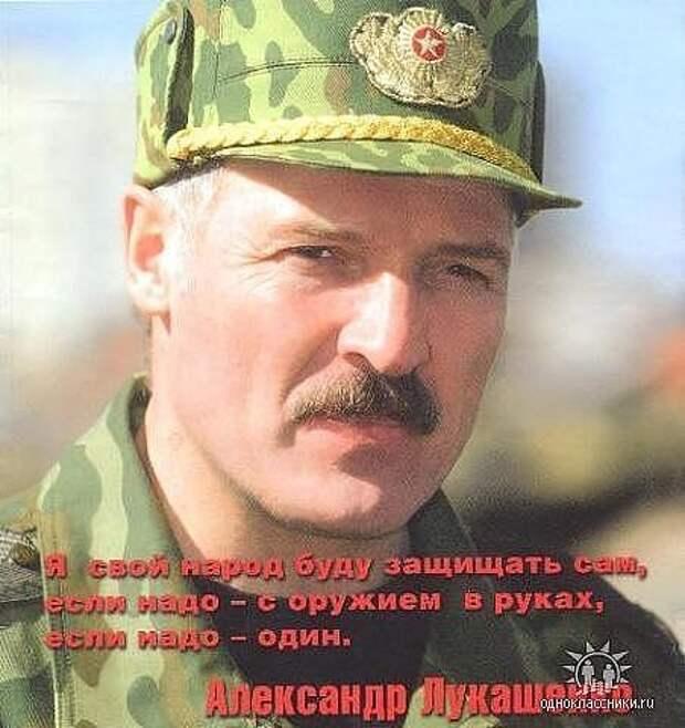 """Александр ЗИБОРОВ:   """"С КЕМ ДОГОВАРИВАТЬСЯ ЛУКАШЕНКО?.."""""""