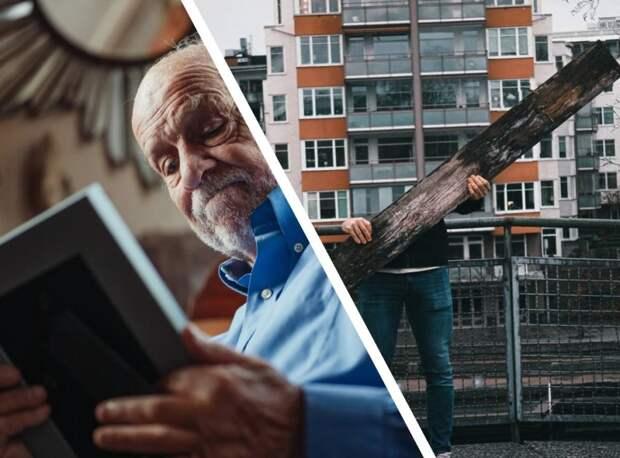 Мужчина, которого уже считали погибшим, вернулся спустя 45 лет и рассказал где пропадал все это время