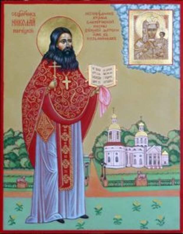 Икона священномученика Николая Порецкого во Влахернской церкви / Фото: azbyka.ru