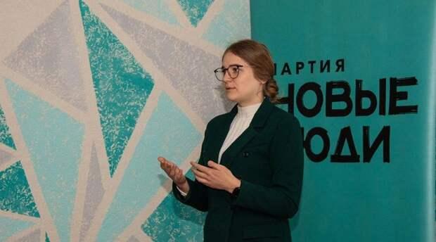 Партия «Новые люди» открыла 17 региональных представительств по всему Крыму
