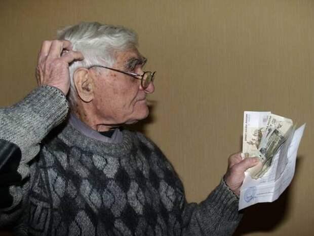 Пять доплат к пенсии в 2021 году: Как и когда их можно получить