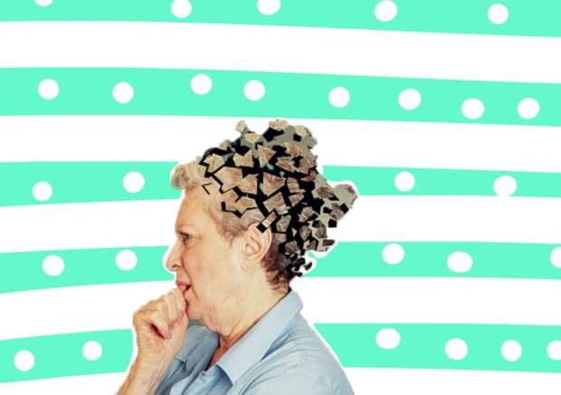 Болезнь Альгеймера больше не страшна: найдено средство против смертельной болезни мозга