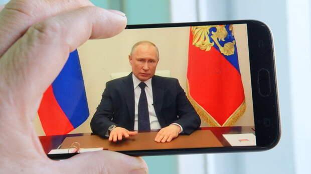 Угрожавший Путину мог находиться на соседней улице
