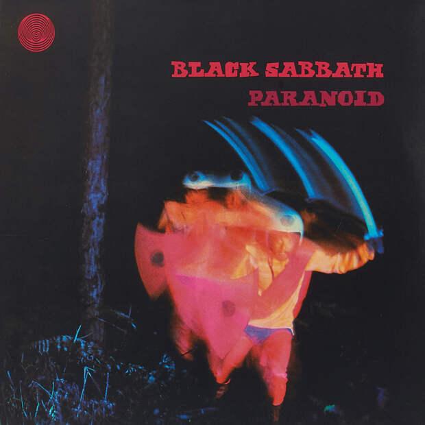 Оргии, пицца и драка со скинхедами: 50 лет альбому Black Sabbath — Paranoid