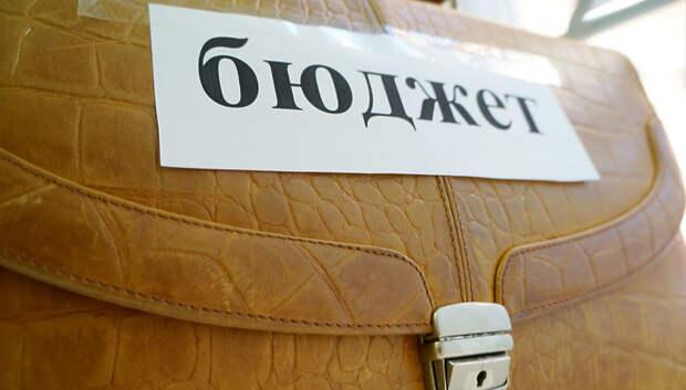 Депутаты внесут изменения в положение о бюджете Подольска 31 октября