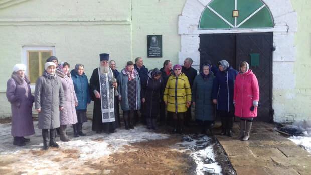 Мемориальную доску просветителю Николаю Блинову открыли в Удмуртии