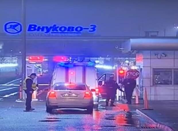 Суд признал троих сотрудников Внуково виновными в крушении самолета главы Total