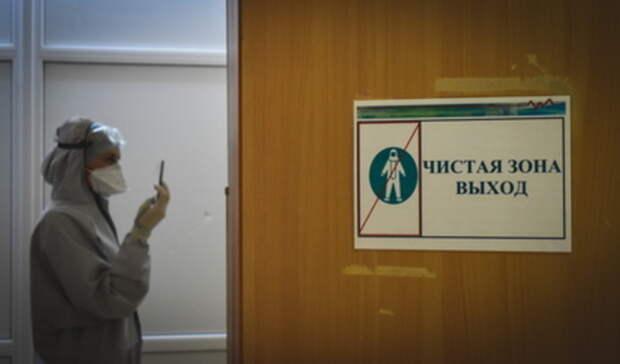 Репортаж из«красной зоны» челнинской больницы