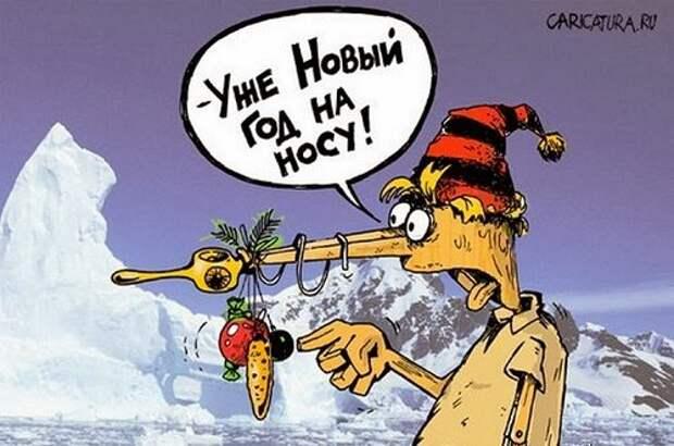 самый смешной анекдот про новый год