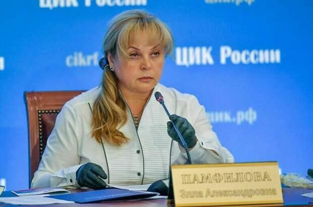 Памфилова: недействительными признаны 40 605 избирательных бюллетеней