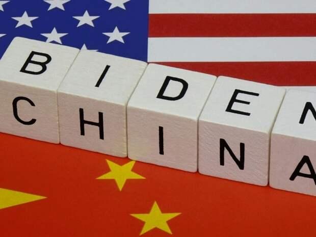 В Пекине еще вспомнят Трампа: США продолжат линию конфронтации с Китаем