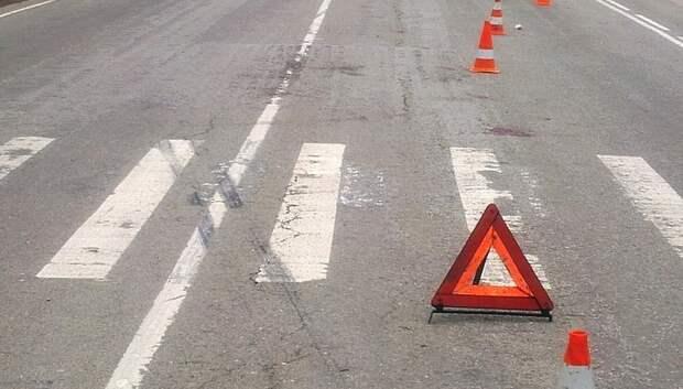 Один человек пострадал при столкновении скутера с автомобилем в Подольске