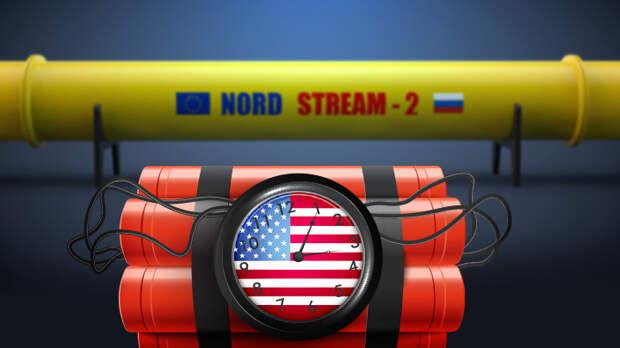 Взорвётся ли американская «бомба» под «Северным потоком – 2»?