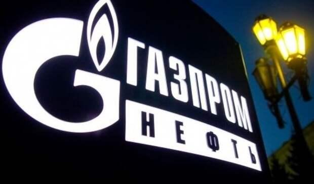 Новое положение одивидендной политике утвердил Совет директоров «Газпром нефти»