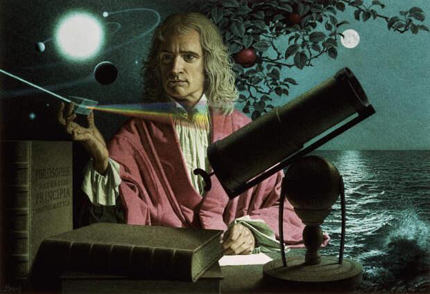 Ньютон и астрология
