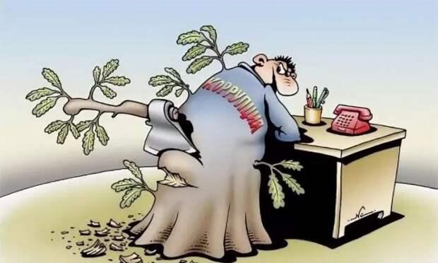 """Про коррупцию в России, с которой """"никто не борется"""". Всёпропальщикам на заметку"""