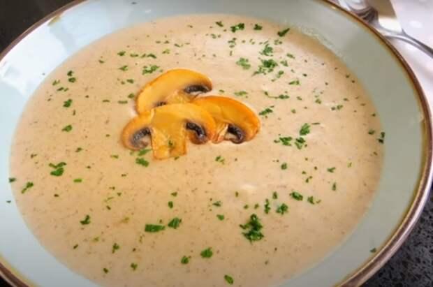 Грибной крем-суп, как в ресторане