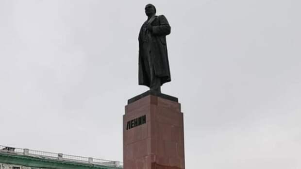 В Казани после реставрации открыли памятник Ленину