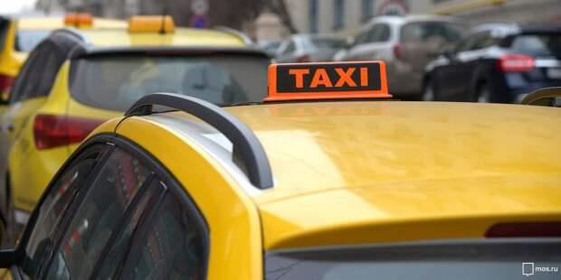 Более 850 поездок на такси в день совершается в Алтуфьеве