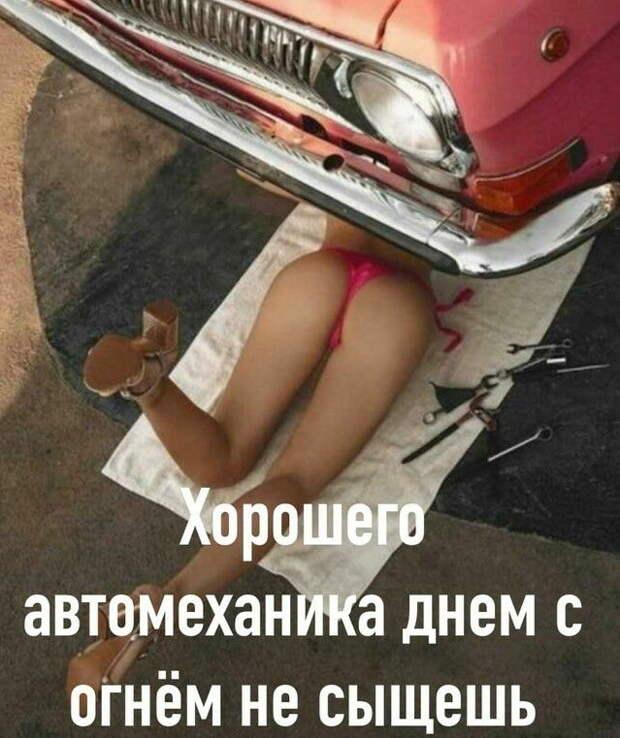 Муж - жене: - А вот что ты будешь делать, если увидишь, как я целуюсь с другой...