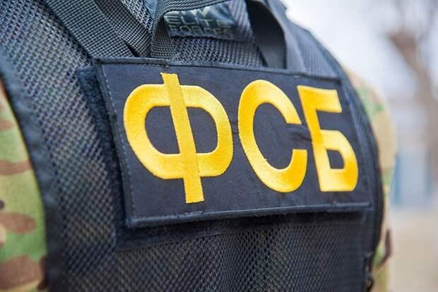 ФСБ пресекла деятельность террористической организации в Красноярском крае
